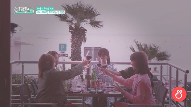 Fan lầy lội đề nghị SNSD dạy dỗ lại hậu bối khi Oh!GG đòi đến bãi biển nude, uống rượu, để mặt mộc - Ảnh 4.
