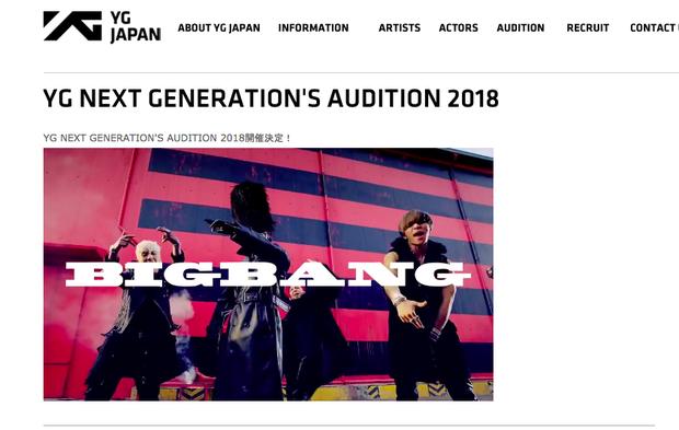 Sau SM Entertainment, fan Việt lại nháo nhào vì YG tuyển thực tập sinh trên toàn thế giới - Ảnh 1.