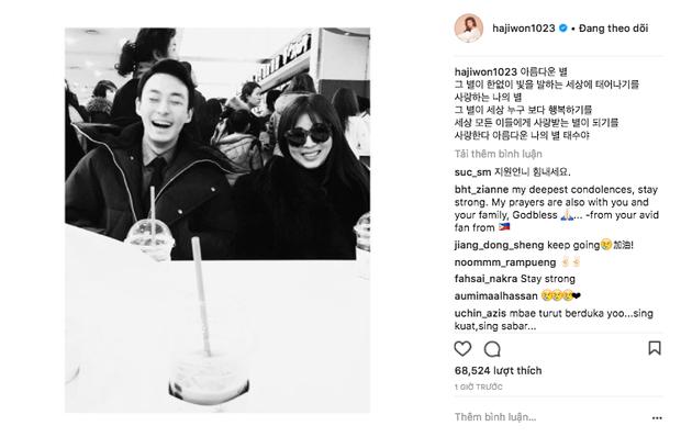 Ha Ji Won cuối cùng đã lên tiếng sau khi em trai qua đời: Hi vọng ngôi sao của chị sẽ được hạnh phúc - Ảnh 1.