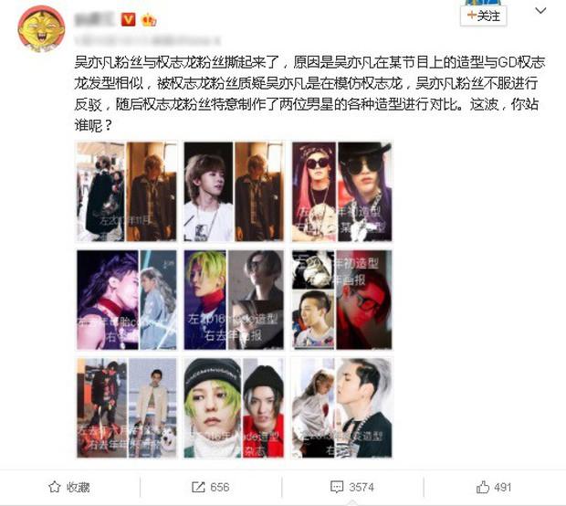 Phong cách ngày càng giống G-Dragon, Ngô Diệc Phàm đang cố tình bắt chước người đàn anh? - Ảnh 4.