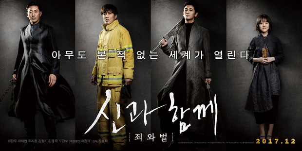 Thử Thách Thần Chết: Bom tấn 800 tỉ mãn nhãn đập tan định kiến về kĩ xảo phim Hàn - Ảnh 6.