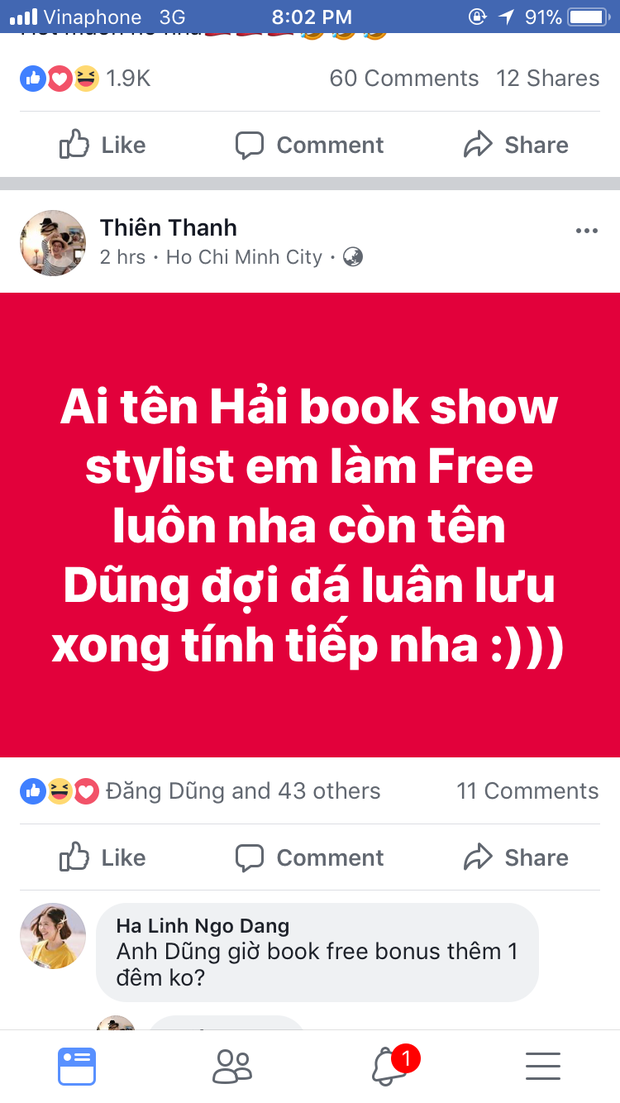 Việt Nam chiến thắng: Đỗ Mạnh Cường muốn Bùi Tiến Dũng làm vedette, Võ Hoàng Yến hứa dạy catwalk cho Quang Hải - Ảnh 6.