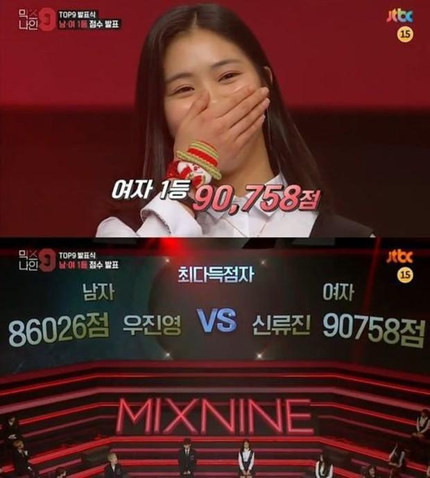Xuất hiện cô gái khiến bố Yang muốn cướp khỏi nhà JYP! - Ảnh 2.