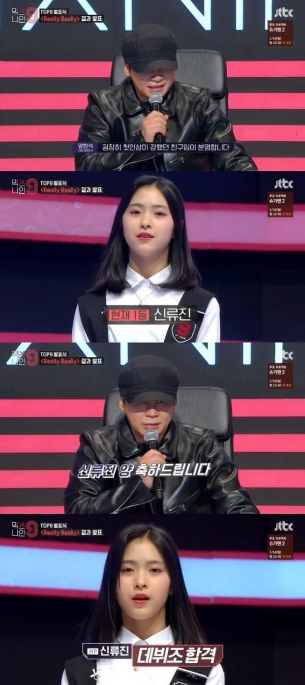 Xuất hiện cô gái khiến bố Yang muốn cướp khỏi nhà JYP! - Ảnh 3.