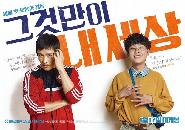 Mở màn năm 2018 bằng 6 tác phẩm điện ảnh Hàn ra rạp tháng 1 - Ảnh 5.