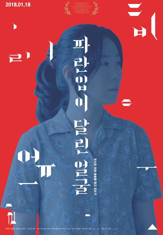 Mở màn năm 2018 bằng 6 tác phẩm điện ảnh Hàn ra rạp tháng 1 - Ảnh 8.
