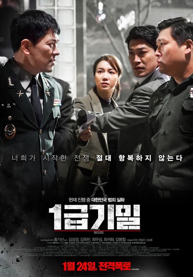 Mở màn năm 2018 bằng 6 tác phẩm điện ảnh Hàn ra rạp tháng 1 - Ảnh 11.