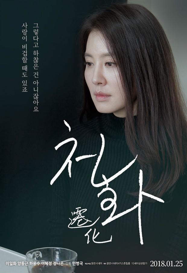 Mở màn năm 2018 bằng 6 tác phẩm điện ảnh Hàn ra rạp tháng 1 - Ảnh 14.