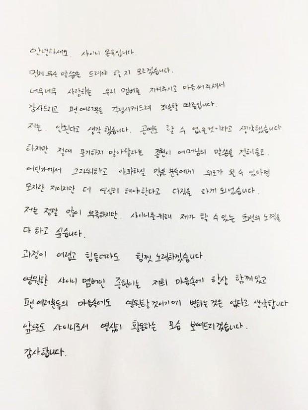 Vắng Jonghyun, SHINee thông báo sẽ khởi động tour diễn ở Nhật như kế hoạch - Ảnh 2.