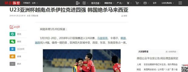 Dòng tin Việt Nam tiến thẳng bán kết xuất hiện đầy tự hào trên trang chủ Fox Sports Asia - Ảnh 3.