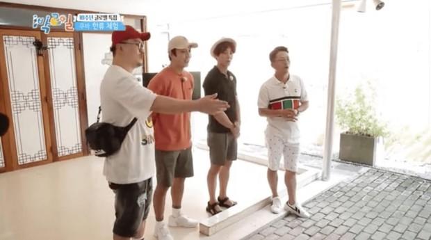 Hậu scandal gian lận, Yonghwa (CNBLUE) bị hạn chế xuất hiện trong các show truyền hình - Ảnh 2.