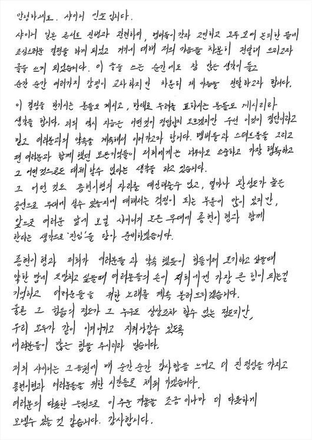 Vắng Jonghyun, SHINee thông báo sẽ khởi động tour diễn ở Nhật như kế hoạch - Ảnh 3.