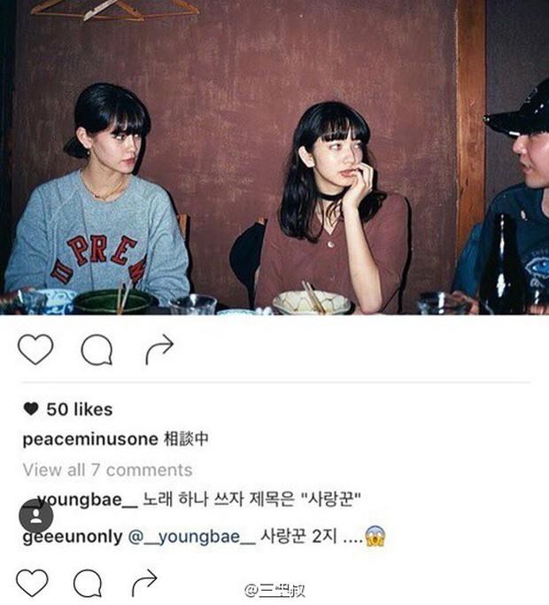 Tình sử của G-Dragon: Từ bạn gái tin đồn đến người yêu công khai đều xinh đẹp đáng ghen tị - Ảnh 25.