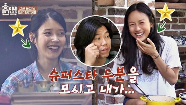 Nhân vật thay thế IU tham gia show thực tế của vợ chồng Hyori đã lộ diện! - Ảnh 4.
