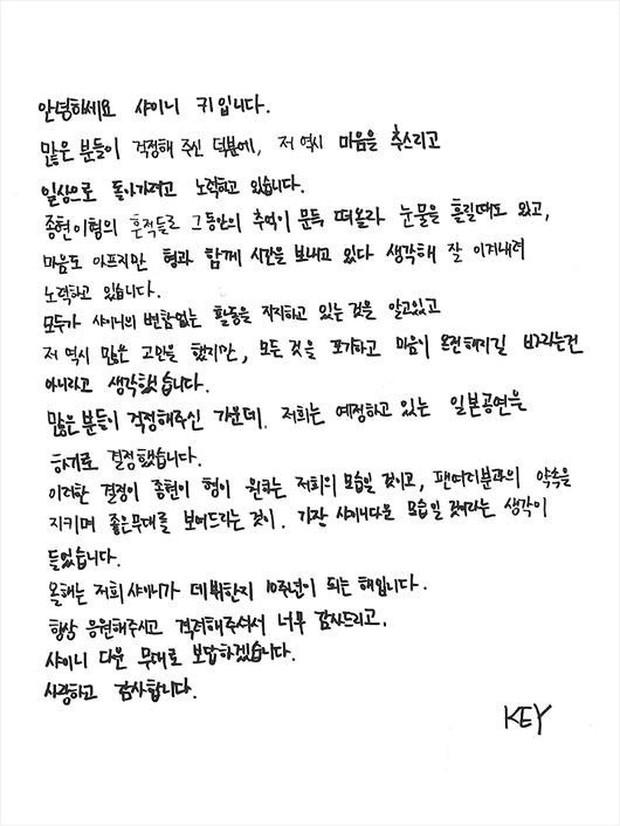 Vắng Jonghyun, SHINee thông báo sẽ khởi động tour diễn ở Nhật như kế hoạch - Ảnh 4.