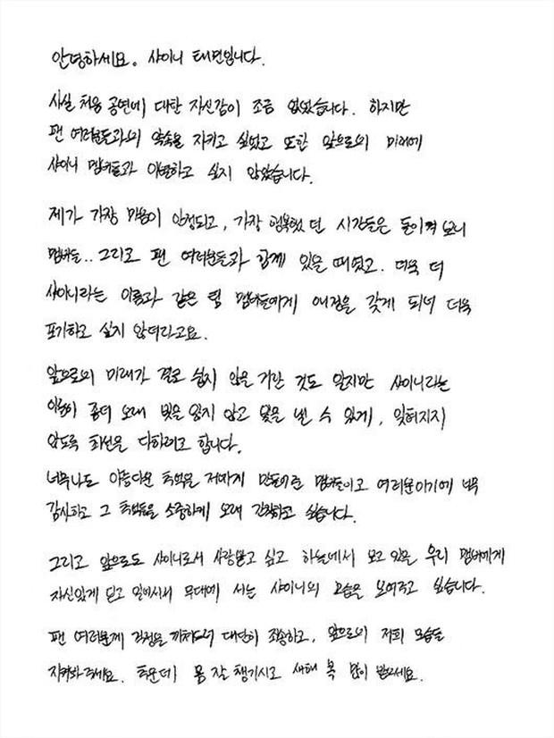 Vắng Jonghyun, SHINee thông báo sẽ khởi động tour diễn ở Nhật như kế hoạch - Ảnh 5.