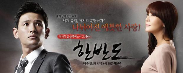 16 phim truyền hình Hàn Quốc tốn kém tiền của nhất từng được biết đến - Ảnh 7.