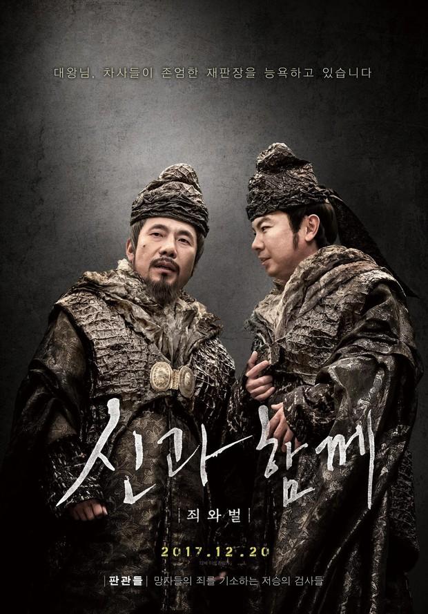 Đẳng cấp dàn sao Thử Thách Thần Chết: Toàn hạng A, quốc dân hàng đầu làng phim Hàn - Ảnh 9.