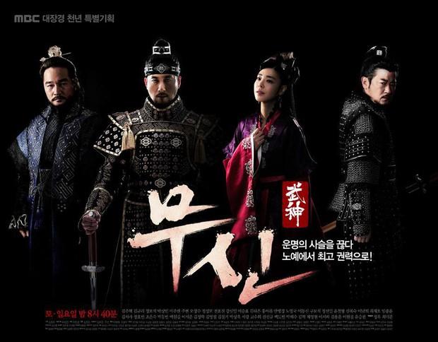 16 phim truyền hình Hàn Quốc tốn kém tiền của nhất từng được biết đến - Ảnh 10.