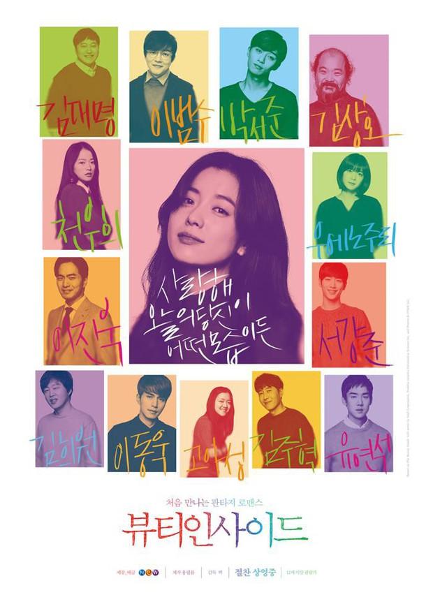 Điểm mặt 13 phim truyền hình Hàn Quốc được chờ đợi nhất trong năm 2018 - Ảnh 16.