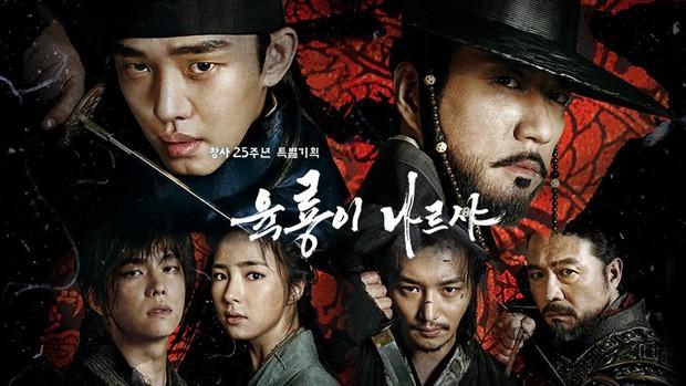 16 phim truyền hình Hàn Quốc tốn kém tiền của nhất từng được biết đến - Ảnh 11.