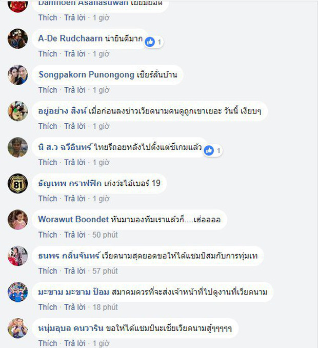 Người hâm mộ bóng đá xứ chùa Vàng nín lặng trước cơn địa chấn mang tên U23 Việt Nam - Ảnh 6.