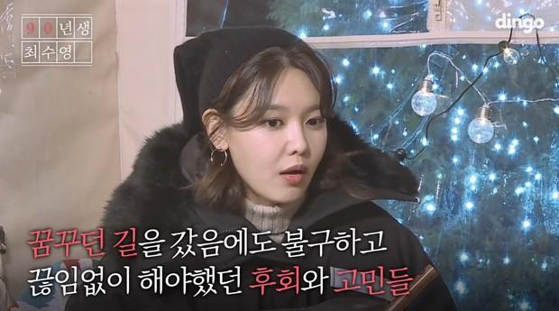 Rời SM, Sooyoung lần đầu tiết lộ điều khiến cô hối hận nhất khi ra mắt với SNSD - Ảnh 1.