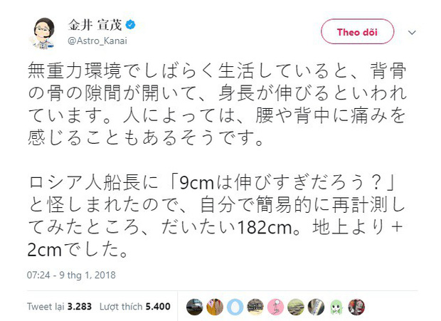 Báo Nhật đính chính: Phi hành gia sống 25 ngày trên vũ trụ chỉ cao lên 2 cm chứ không phải 9cm - Ảnh 2.