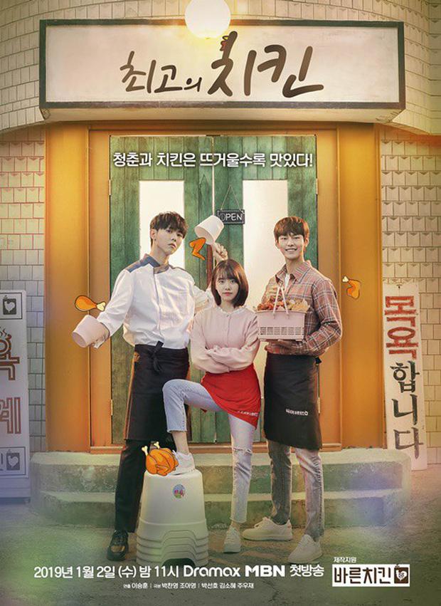 Bữa tiệc phim Hàn khai xuân tháng 1 đảm bảo khiến khán giả no mắt! (Phần 1) - Ảnh 2.