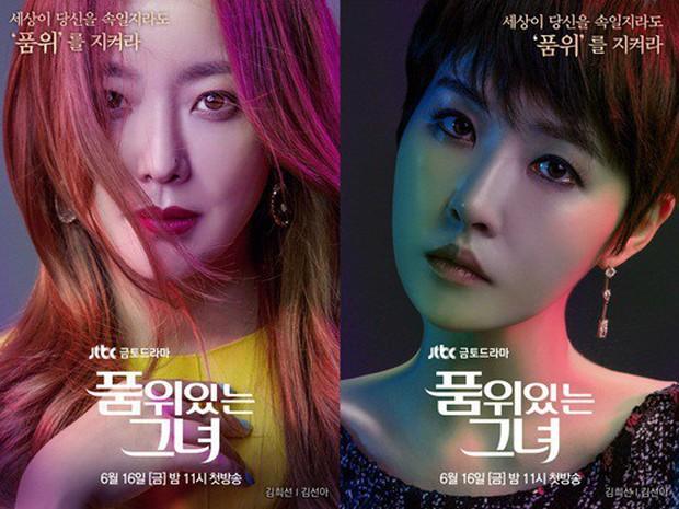 Dòng chảy phim Hàn thời nay đã dịch chuyển: Nữ chính bánh bèo không còn chốn dung thân - Ảnh 10.