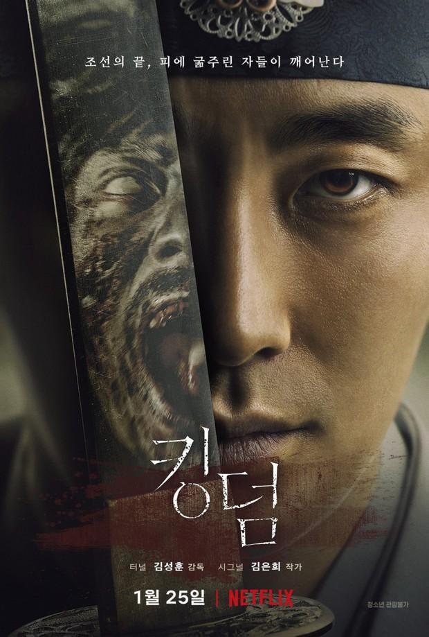 """Phim Hàn tháng 1 hot hơn bao giờ hết: Lee Jong Suk nối sóng """"tình cũ"""", đôi Thần chết - Chủ quán gà tái xuất (Phần cuối) - Ảnh 6."""