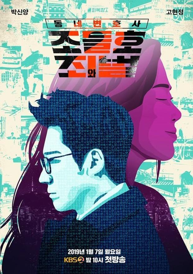 Bữa tiệc phim Hàn khai xuân tháng 1 đảm bảo khiến khán giả no mắt! (Phần 1) - Ảnh 12.