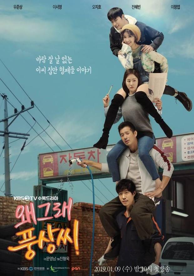 Bữa tiệc phim Hàn khai xuân tháng 1 đảm bảo khiến khán giả no mắt! (Phần 1) - Ảnh 14.