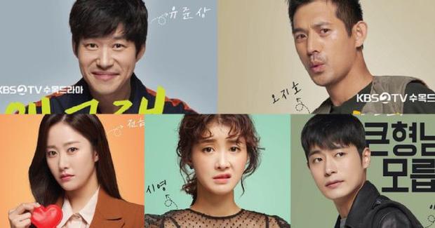 Bữa tiệc phim Hàn khai xuân tháng 1 đảm bảo khiến khán giả no mắt! (Phần 1) - Ảnh 15.