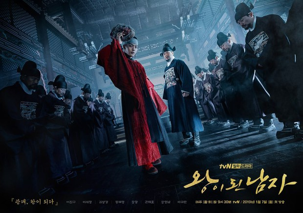 Bữa tiệc phim Hàn khai xuân tháng 1 đảm bảo khiến khán giả no mắt! (Phần 1) - Ảnh 9.