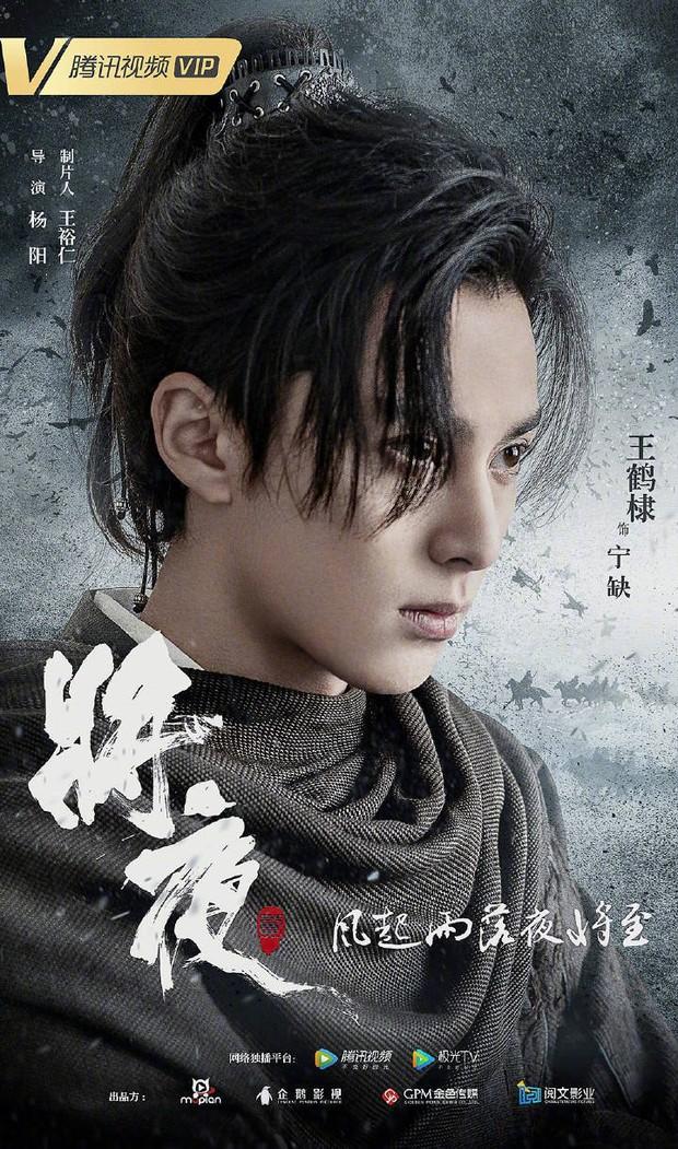 """Tương Dạ tung poster nhân vật phần 2, cư dân mạng """"ăn vạ"""" đòi nam chính Trần Phi Vũ - Ảnh 4."""