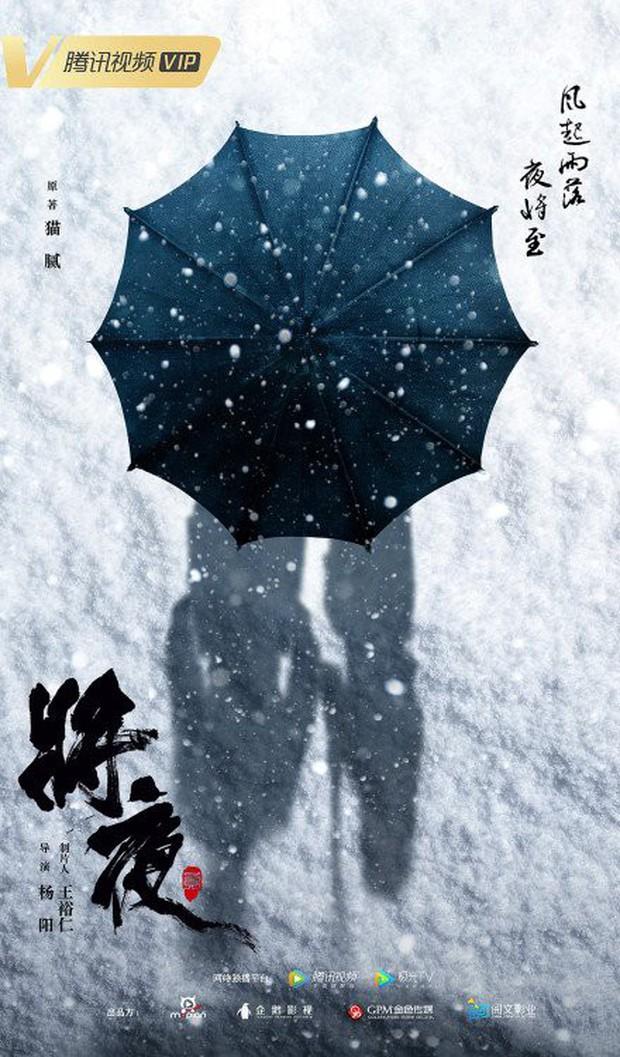 """Tương Dạ tung poster nhân vật phần 2, cư dân mạng """"ăn vạ"""" đòi nam chính Trần Phi Vũ - Ảnh 10."""