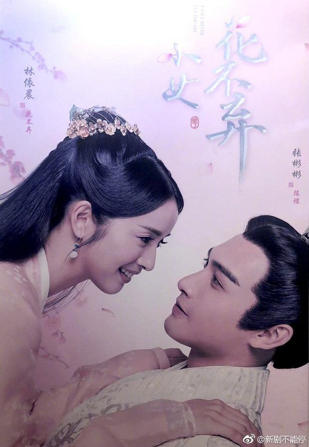 """Lâm Y Thần cặp kè trai trẻ kém 11 tuổi vẫn đẹp đôi nhưng motif của """"Tiểu Nữ Hoa Bất Khí"""" quá cũ khiến fan ngán ngẩm - Ảnh 4."""