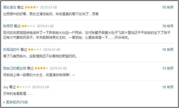 """Lâm Y Thần cặp kè trai trẻ kém 11 tuổi vẫn đẹp đôi nhưng motif của """"Tiểu Nữ Hoa Bất Khí"""" quá cũ khiến fan ngán ngẩm - Ảnh 2."""