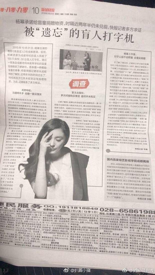 Mỹ nhân quỵt tiền Dương Mịch nhận giải thưởng từ thiện của năm, netizen mỉa mai: Trò đùa nực cười nhất 2018 - Ảnh 4.