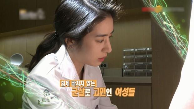 Phát cuồng trước mỹ nhân được cho là tình mới của tài tử Sắc đẹp ngàn cân: Đẹp na ná Kim Tae Hee, body nóng bỏng - Ảnh 4.