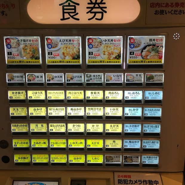 16 điều vừa tiện vừa lạ ở Nhật khiến du khách sành điệu nhất cũng không dám nói mình hiểu hết đất nước này - Ảnh 20.