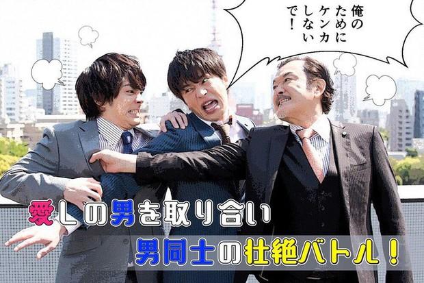 Hóa ra điện ảnh Nhật cũng có những chuyện tình ngang trái, bị cấm đoán đến lạ kỳ - Ảnh 9.