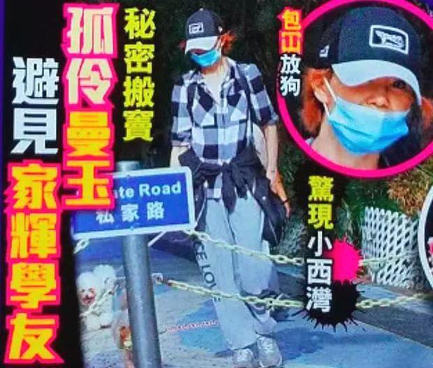 Truyền thông lo sợ Trương Mạn Ngọc trở thành Lam Khiết Anh thứ 2 khi tính cách càng ngày càng quái gở - Ảnh 3.