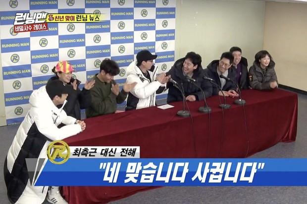 Running Man: Jeon So Min chính là người giúp Lee Kwang Soo có số điện thoại của bạn gái! - Ảnh 1.