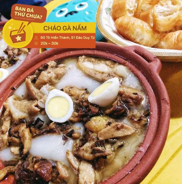 Có mặt trong đủ các món ăn từ Tây đến Ta, gà nấm thơm lừng thật ra cũng rất được người Hà Nội ưa chuộng nhé - Ảnh 7.