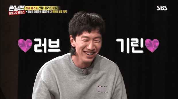 Running Man: Lee Kwang Soo nổi điên đá văng giày khi liên tục bị trêu ghẹo chuyện tình cảm - Ảnh 2.