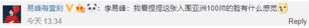 Không những quỵt cưới, Vương Tư Thông còn nẫng tay trên người tình tin đồn của Dương Mịch - Ảnh 7.