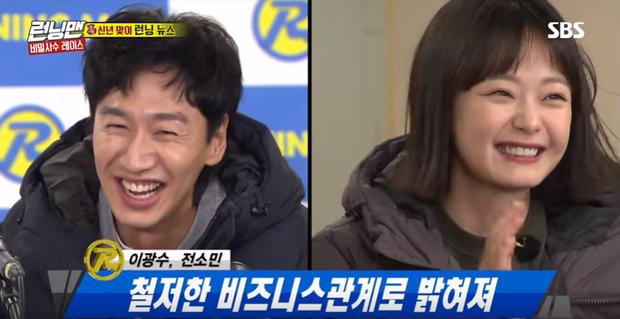 Running Man: Jeon So Min chính là người giúp Lee Kwang Soo có số điện thoại của bạn gái! - Ảnh 2.