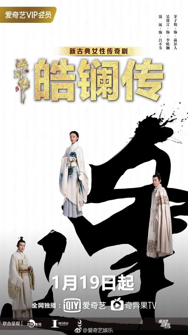 Sau lùm xùm ví gà cưng ngon lành hơn Châu Tấn, Vu Chính công bố ngày Hạo Lan Truyện lên sóng - Ảnh 4.